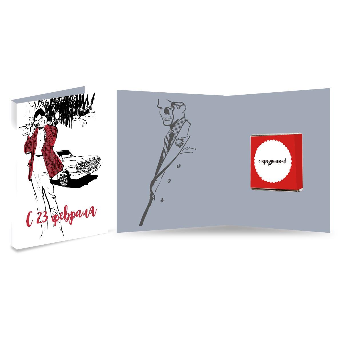 Картинки, открытка шоколадка к 23 февраля