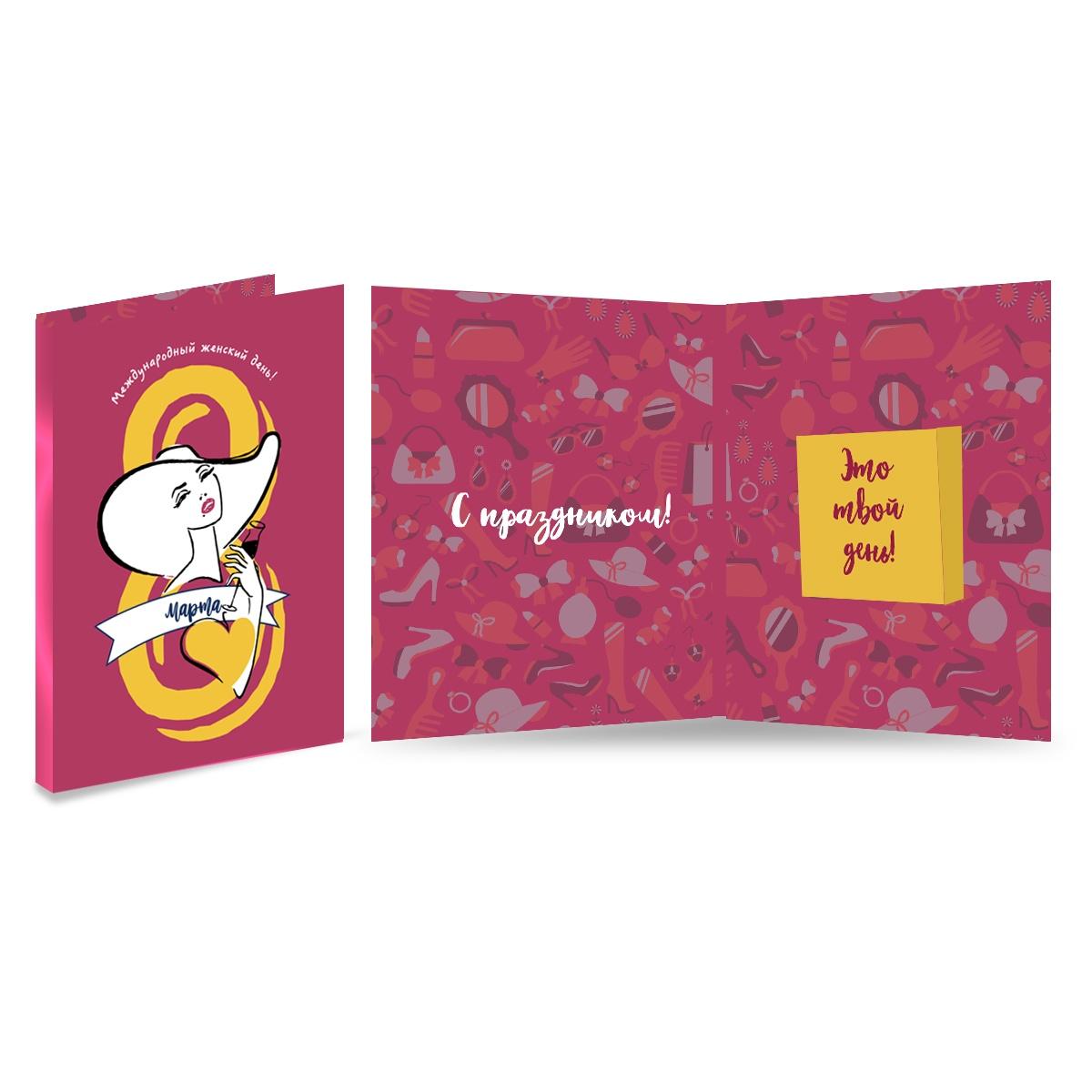 Мини-открытка с шоколадом DolcePic «С 8 марта», 5 г открытка printio открытка к 8 марта