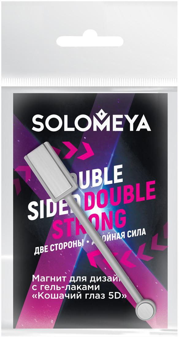 Магнит Solomeya