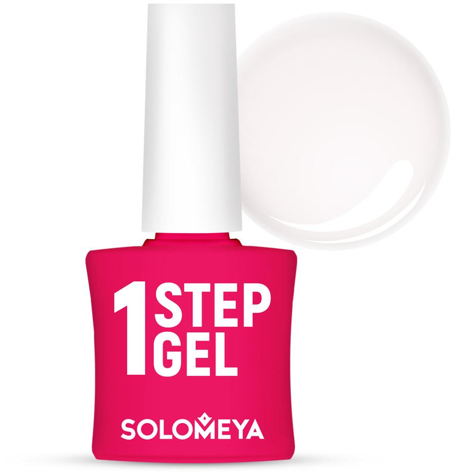 Однофазный гель-лак Solomeya, тон 1 молоко, 5 мл однофазный гель лак кварц solomeya one step gel 31 quartz