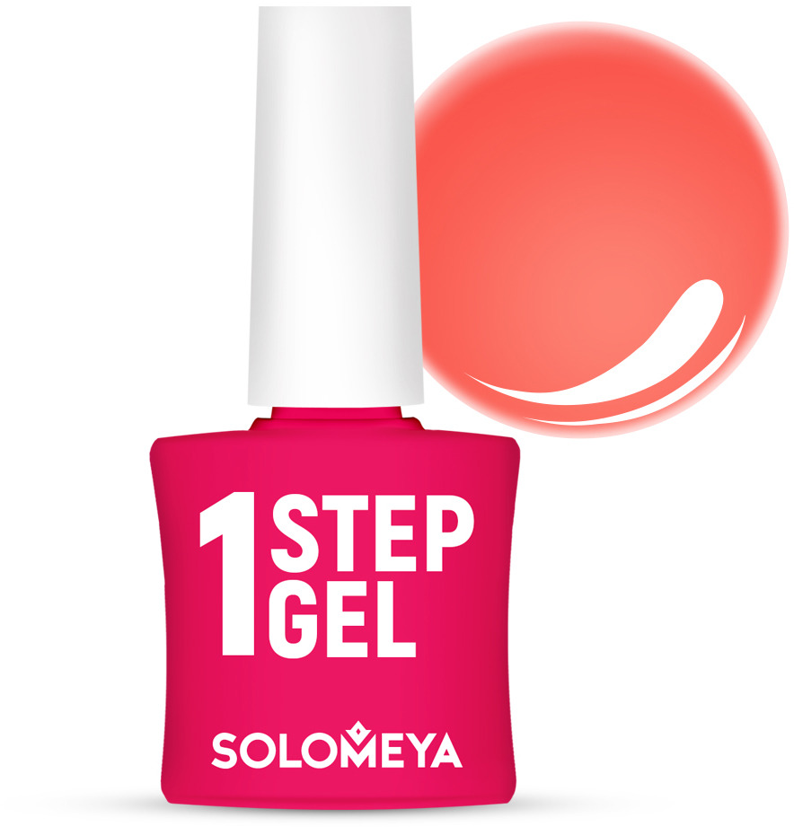 Однофазный гель-лак Solomeya, тон 8 корал, 5 мл гель лак для ногтей solomeya martinа мартина 8 5 мл