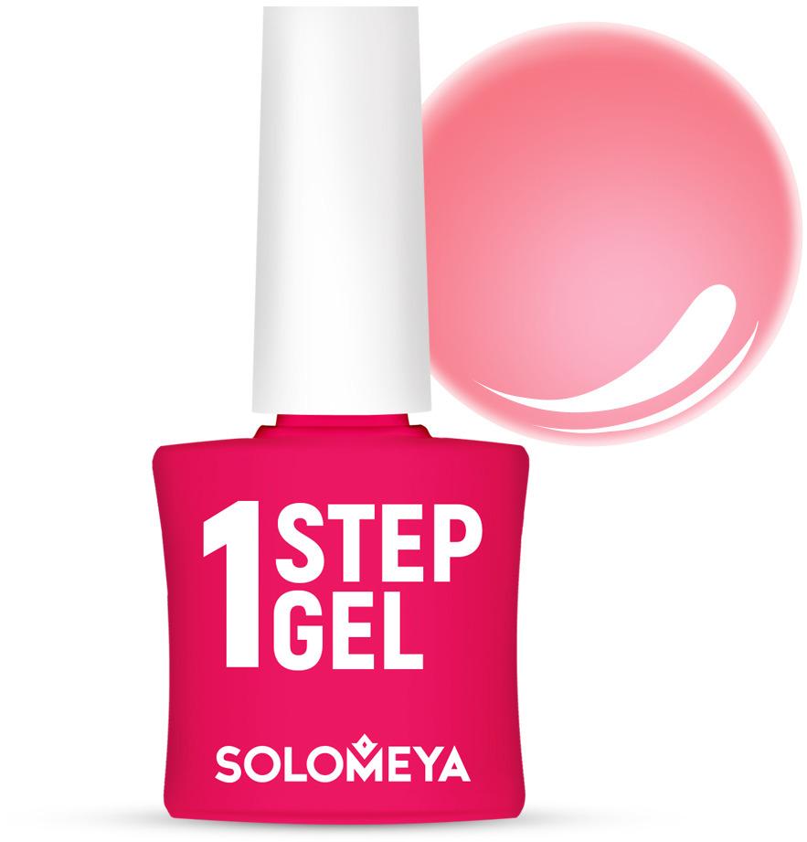 Однофазный гель-лак Solomeya, тон 9 сорбет, 5 мл однофазный гель лак кварц solomeya one step gel 31 quartz