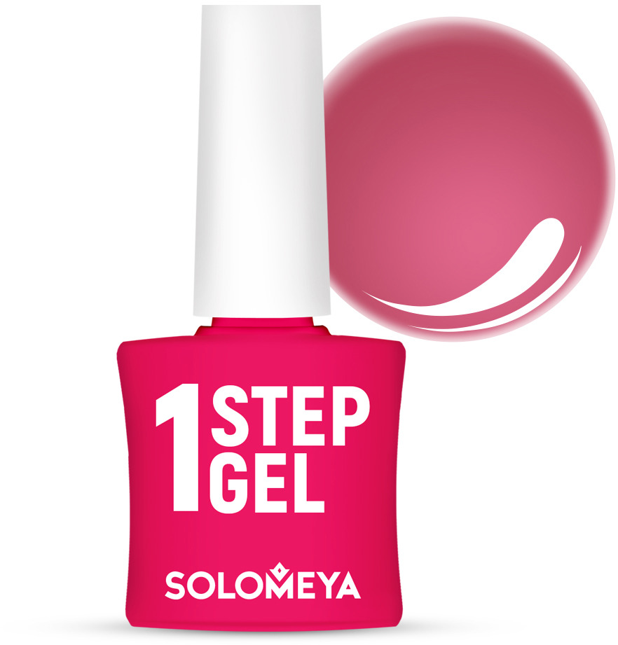 Однофазный гель-лак Solomeya, тон 10 кармин, 5 мл гель лак для ногтей solomeya martinа мартина 8 5 мл