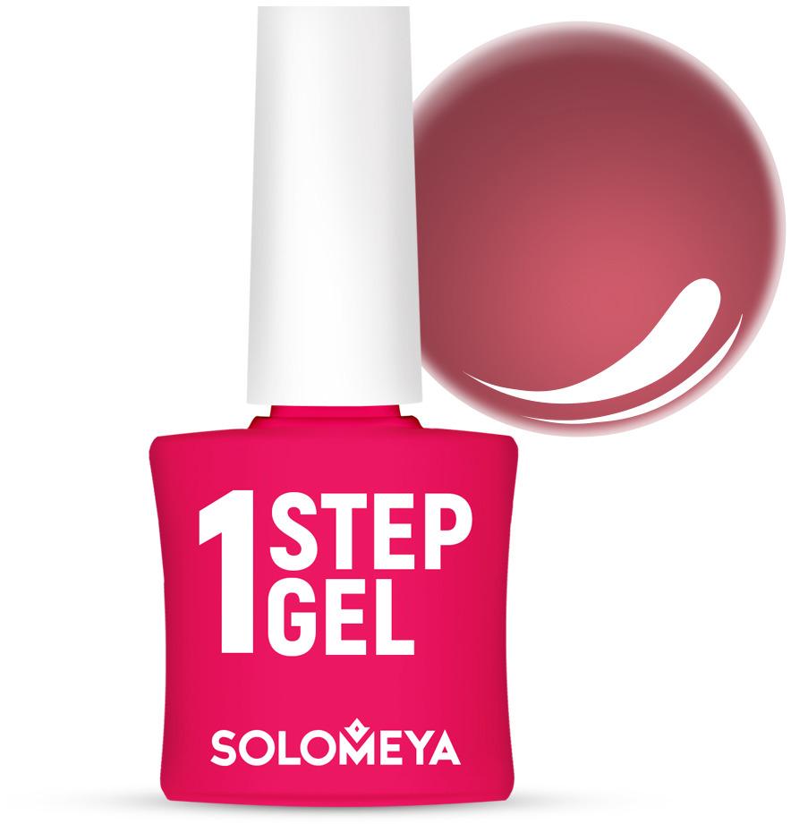 Однофазный гель-лак Solomeya, тон 13 бурбон, 5 мл giorgio capachini giorgio capachini гель лак однофазный 09 гель лаки one step 20205009 6 мл