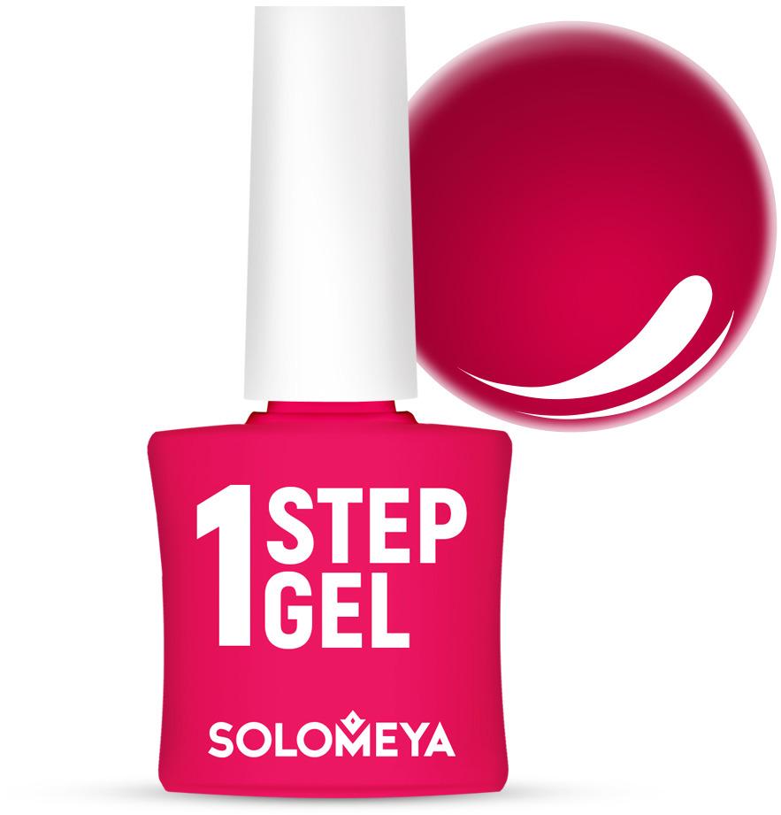 Однофазный гель-лак Solomeya, тон 20 страсть, 5 мл giorgio capachini giorgio capachini гель лак однофазный 09 гель лаки one step 20205009 6 мл