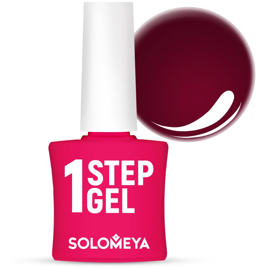 Однофазный гель-лак Solomeya, тон 21 ежевика, 5 мл однофазный гель лак кварц solomeya one step gel 31 quartz