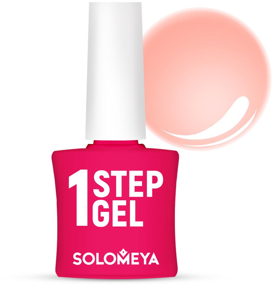 Однофазный гель-лак Solomeya, тон 25 дыня, 5 мл однофазный гель лак кварц solomeya one step gel 31 quartz