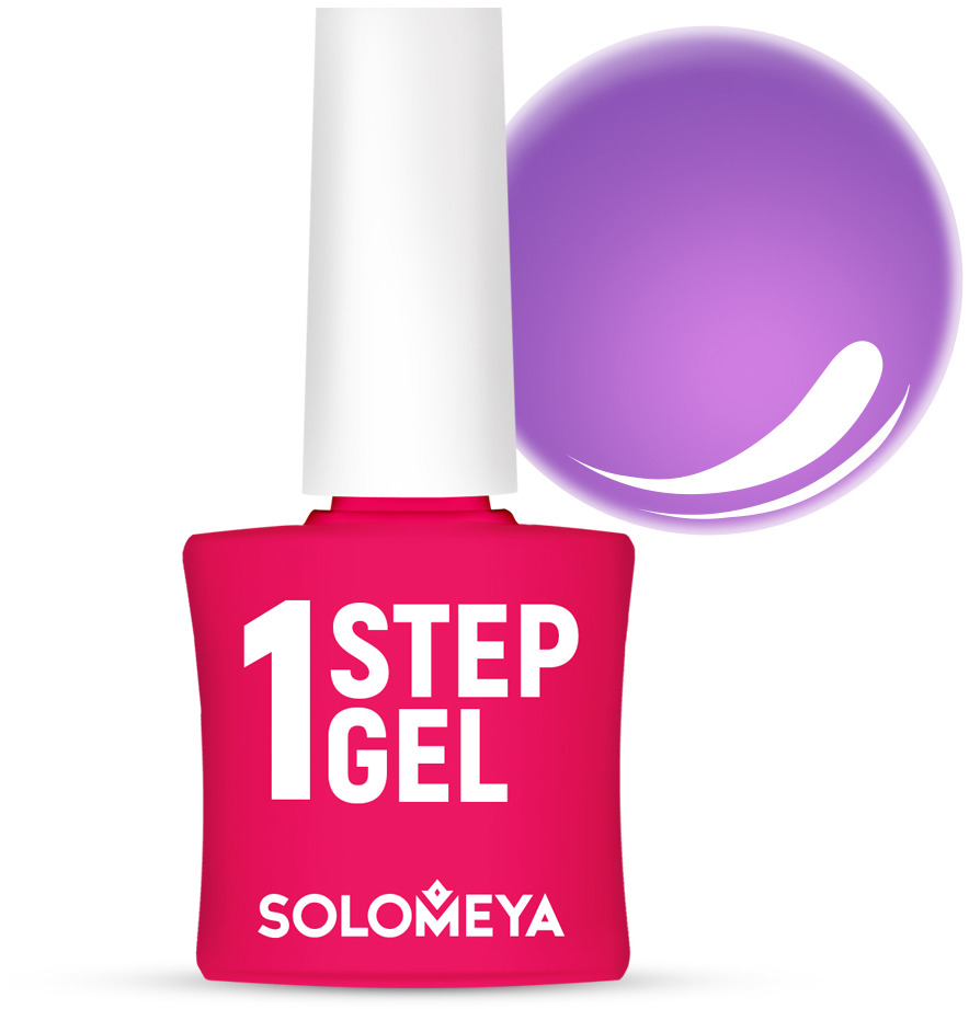 Однофазный гель-лак Solomeya, тон 30 фиалка, 5 мл giorgio capachini giorgio capachini гель лак однофазный 09 гель лаки one step 20205009 6 мл
