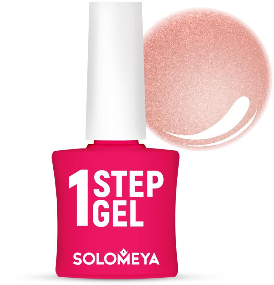 Однофазный гель-лак Solomeya, тон 31 кварц, 5 мл однофазный гель лак кварц solomeya one step gel 31 quartz