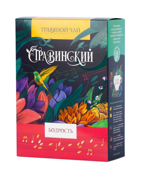 ци травы чай здоровья травяной чай pingyin роза чай 55г Чай листовой Травы горного Крыма Травяной чай Стравинский Премиум Бодрость, 100