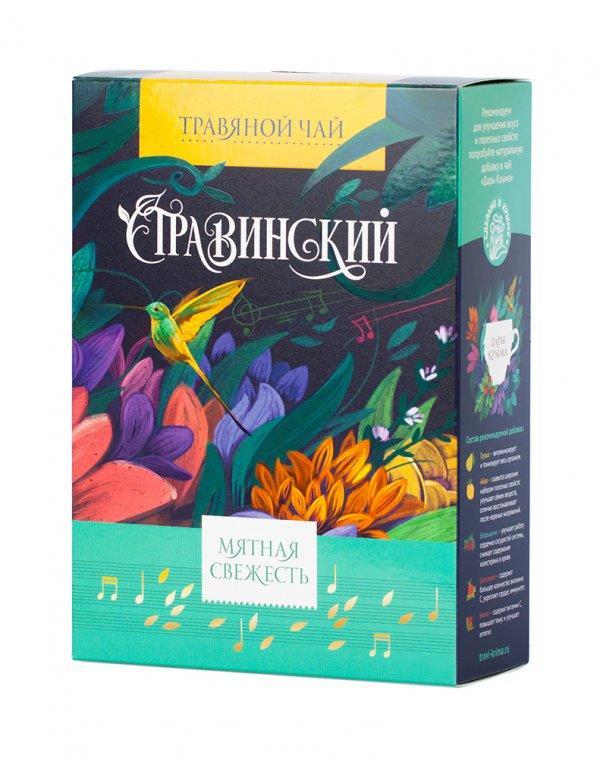 Чай листовой Травы горного Крыма Травяной чай Стравинский Премиум Мятная свежесть брюки женские baon цвет синий b298010
