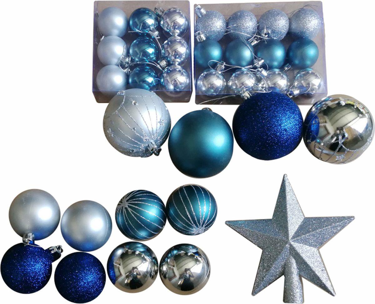 """Набор новогодних подвесных украшений Magic Time """"Ассорти"""", цвет: серебряный, синий, зеленый, 34 предмета"""