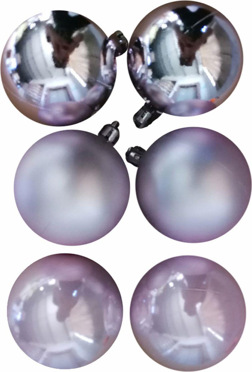 """Набор новогодних подвесных украшений Magic Time """"Розовые шары"""", диаметр 6 см, 6 шт"""