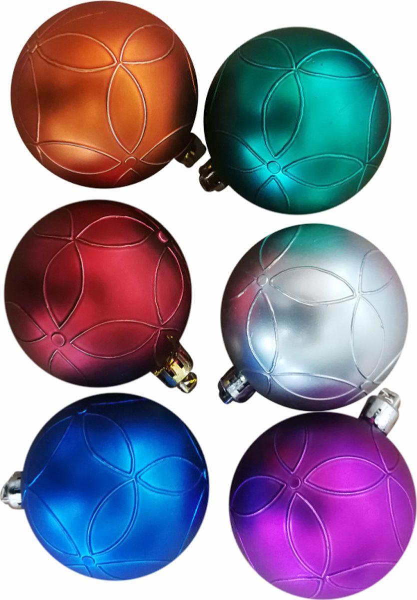Набор новогодних подвесных украшений Magic Time Шары, диаметр 6 см, 6 шт елочная игрушка русские подарки шары цвет золотой 6 шт