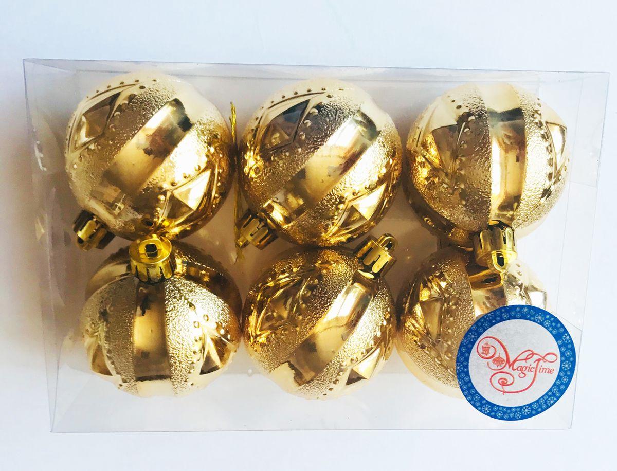 Набор новогодних подвесных украшений Magic Time Шар .Геометрия, цвет: золотой, 6 см, 6 шт набор новогодних подвесных украшений magic time шар диаметр 6 см 18 шт