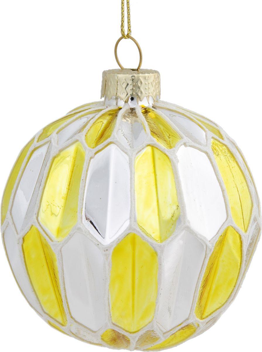Новогоднее подвесное украшение Magic Time Шар, цвет: разноцветный, 8 см новогоднее подвесное украшение magic time шар красные цветы диаметр 8 см