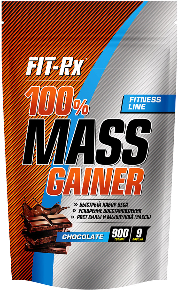 Гейнер Fit-Rx 100% Mass Gainer, шоколад, 900 г цена