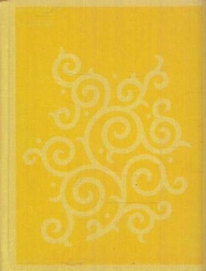 Даржаа Д., Пурэвсурэн П., Цэдэндорж М., Явуухулан Б. Из современной монгольской поэзии weekend в монгольской юрте