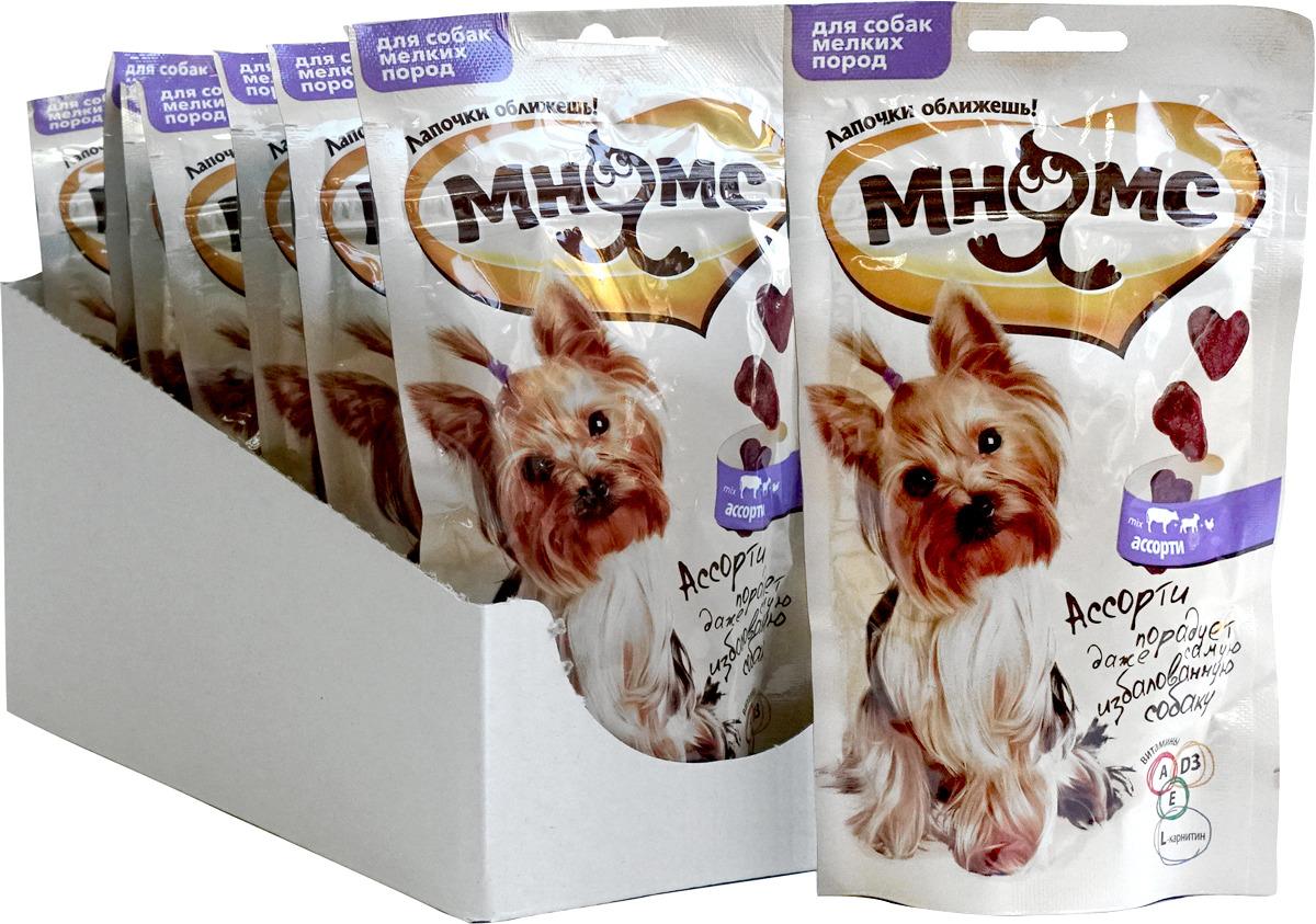 "Лакомство для собак мелких пород Мнямс ""Ассорти. Говядина, ягненок, курица"", 60 г х 8 шт"