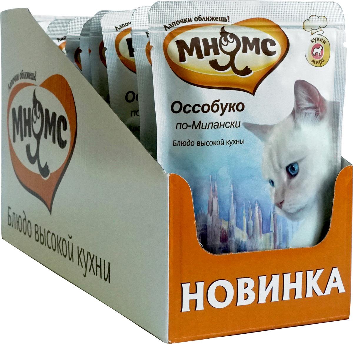 """Консервы для кошек Мнямс """"Оссобуко по-Милански"""", с ягненком и рисом, 85 г х 12 шт"""