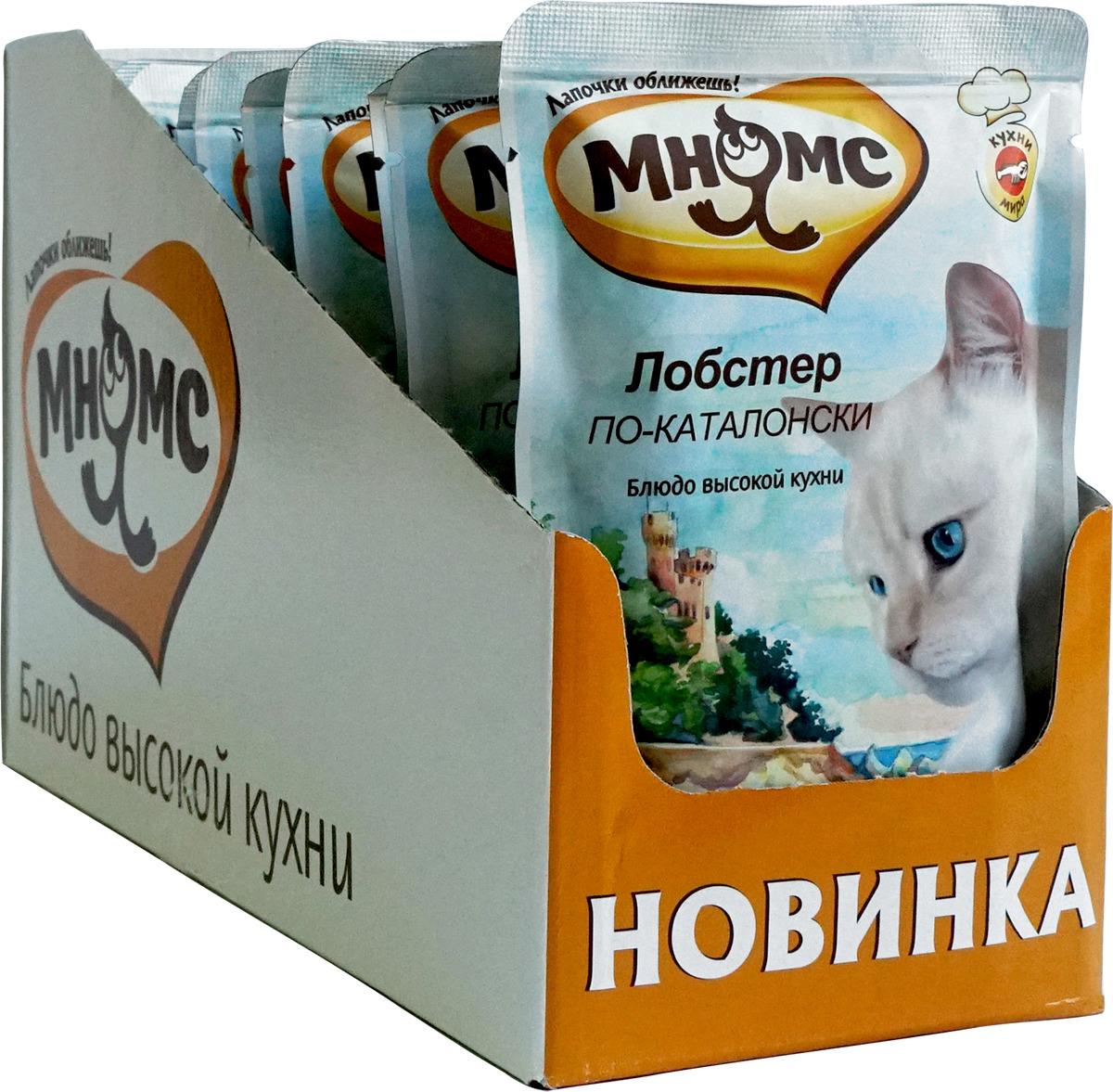 "Корм консервированный Мнямс ""Лобстер по-каталонски"", для кошек, 85 г х 12 шт"