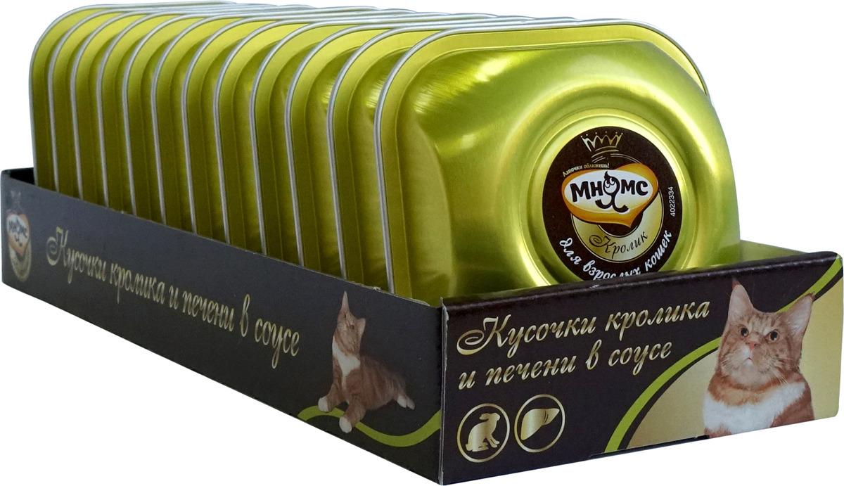 Консервы Мнямс Деликатес нежные кусочки кролика и печени в соусе, для взрослых кошек, 85 г х 12 шт мнямс мнямс деликатес нежные кусочки кролика и печени в соусе для взрослых кошек 85 г х 12 шт