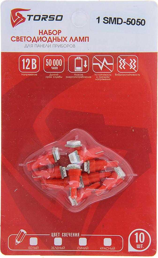 Автолампа светодиодная Torso Т5, 12 В, 1 SMD-5050, свет красный, 10 шт. 1059192