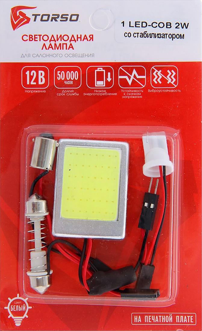 Автолампа светодиодная Torso универсальная, 12 В, 1 LED-COB 2 Вт, стабилизатор, свет белый. 1059216