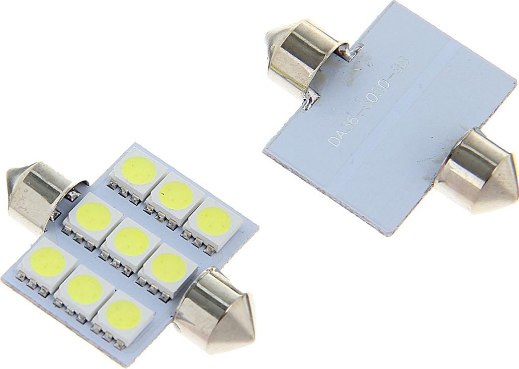 Комплект светодиодных ламп Torso C5W, 36 мм, 12 В, 9 SMD-5050, свет белый, 2 шт. 1059227