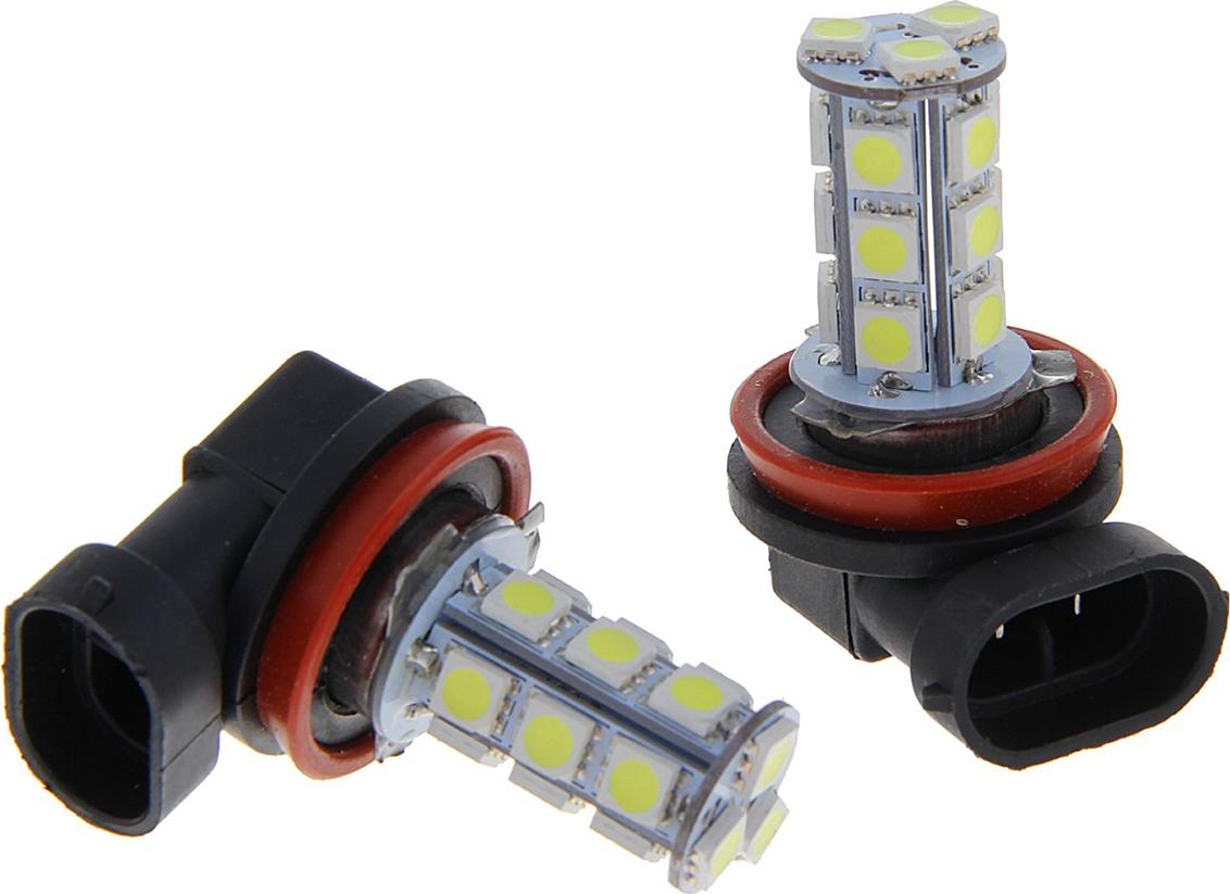 Комплект светодиодных ламп Torso H8, 12 В, 18 SMD-5050, свет белый, 2 шт. 1059259