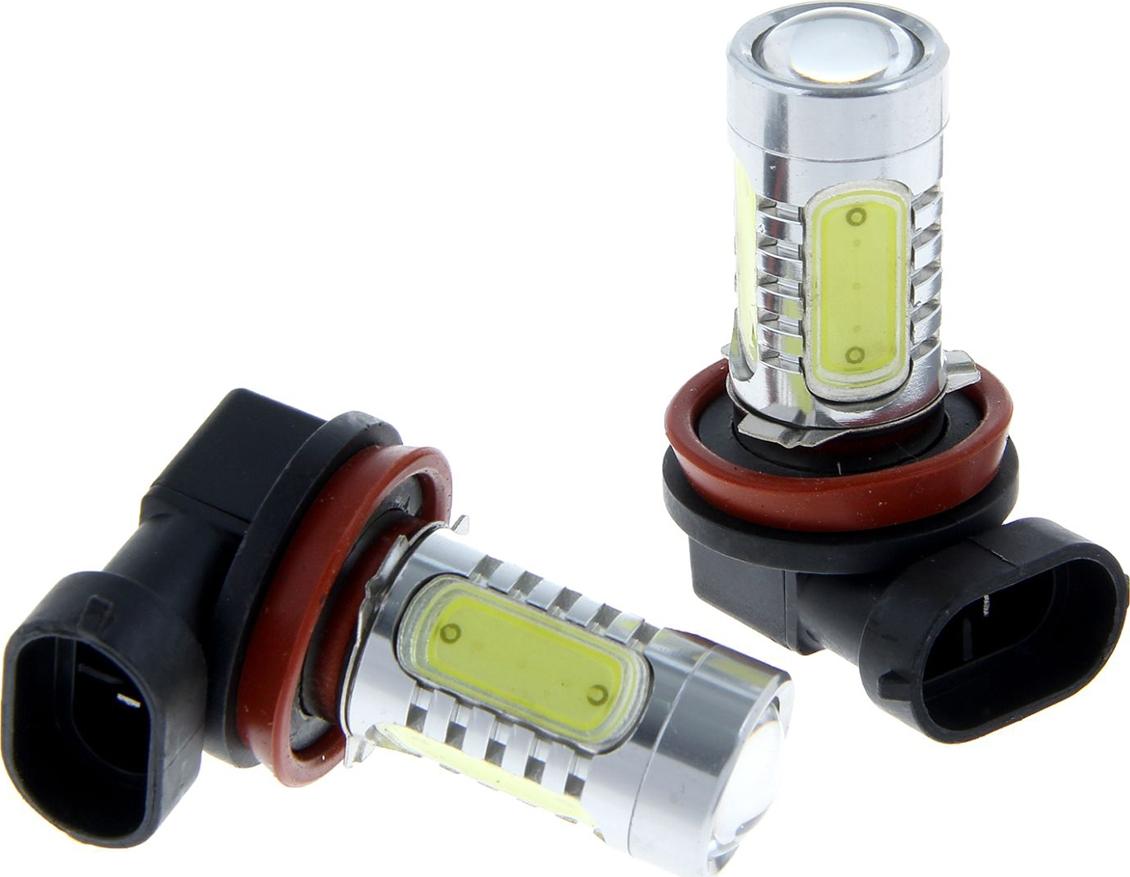Комплект светодиодных ламп Torso H8, 12 В, 7,5 Вт, 5 LED-COB, свет белый, 2 шт. 1059267