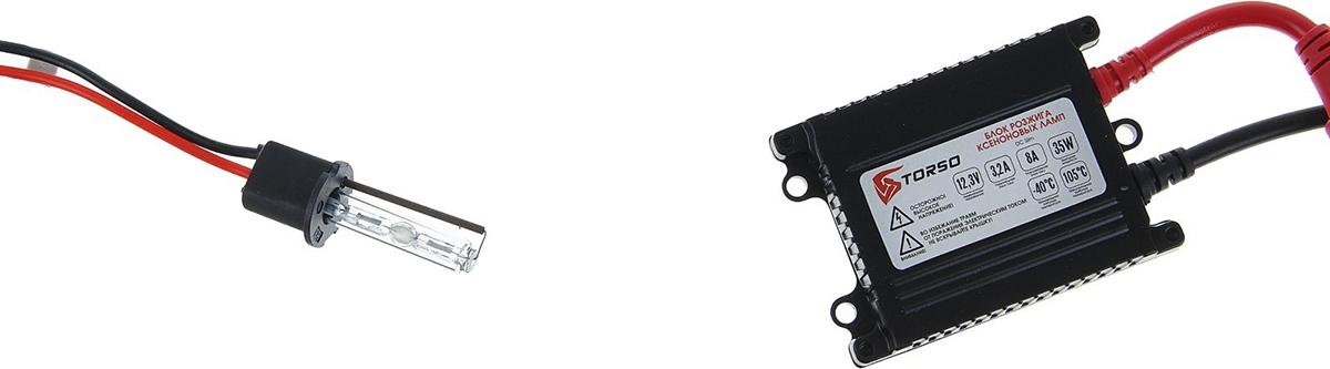 Комплект ксеноновых ламп Torso, блок розжига DC Slim, 35 Вт, 12 В, цоколь H3, 4300 К. 1059305