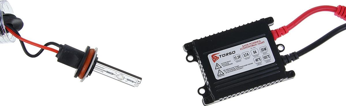 Комплект ксеноновых ламп Torso, блок розжига DC Slim, 35 Вт, 12 В, цоколь H8, 4300 К. 1059308
