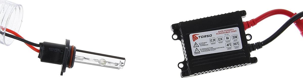 Комплект ксеноновых ламп Torso, блок розжига DC Slim, 35 Вт, 12 В, цоколь H10, 5000 К. 1059319