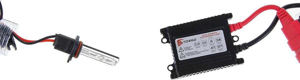Комплект ксеноновых ламп Torso, блок розжига DC Slim, 35 Вт, 12 В, цоколь HB3 (9005), 5000 К. 1059320