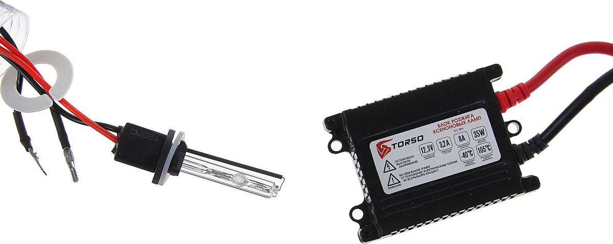 Комплект ксеноновых ламп Torso, блок розжига DC Slim, 35 Вт, 12 В, цоколь H27 (880/881), 5000 К. 1059323