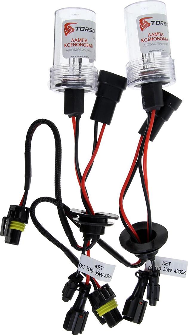 Комплект ксеноновых ламп Torso H10, для блоков DC, 12 В, 4300 К, 2 шт. 1059329