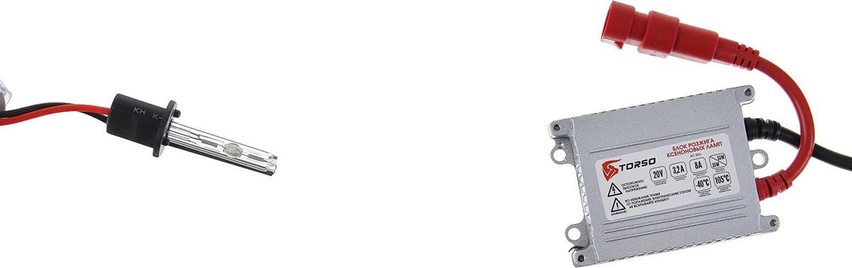 Комплект ксеноновых ламп Torso, блок розжига AC Slim, 35 Вт, 12 В, цоколь H1, 4300 К. 1059344