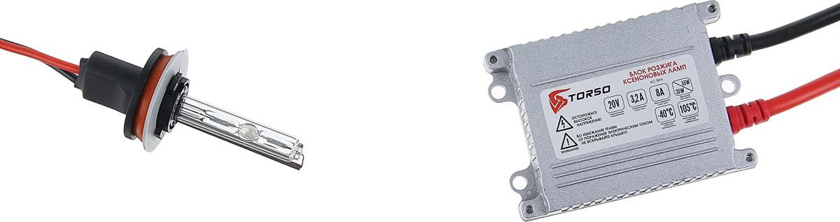 Комплект ксеноновых ламп Torso, блок розжига AC Slim, 35 Вт, 12 В, цоколь H8, 4300 К. 1059348