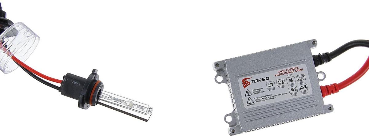 Комплект ксеноновых ламп Torso, блок розжига AC Slim, 35 Вт, 12 В, цоколь H10, 4300 К. 1059349