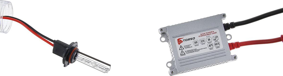 Комплект ксеноновых ламп Torso, блок розжига AC Slim, 35 Вт, 12 В, цоколь H10, 5000 К. 1059358