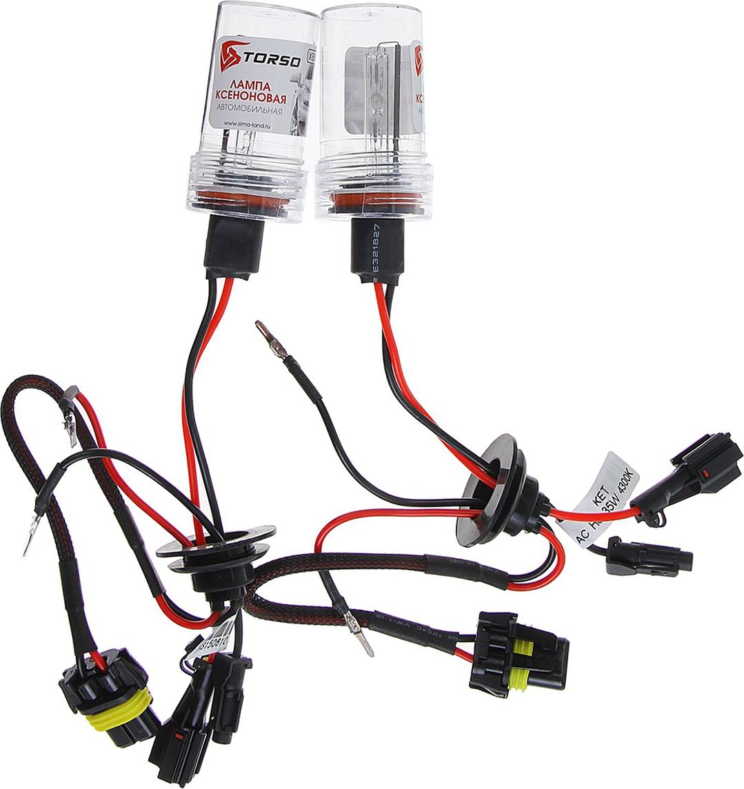 Комплект ксеноновых ламп Torso H8, для блоков AC, 12 В, 4300 К, 2 шт. 1059366