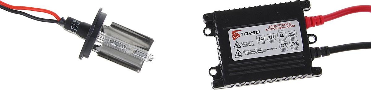 Комплект ксеноновых ламп Torso, блок розжига DC Slim, 35 Вт, 12 В, цоколь H4S-L, 5000 К. 1059416