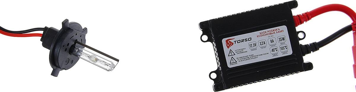 Комплект ксеноновых ламп Torso, блок розжига DC Slim, 35 Вт, 12 В, цоколь H4S-H, 5000 К. 1242247