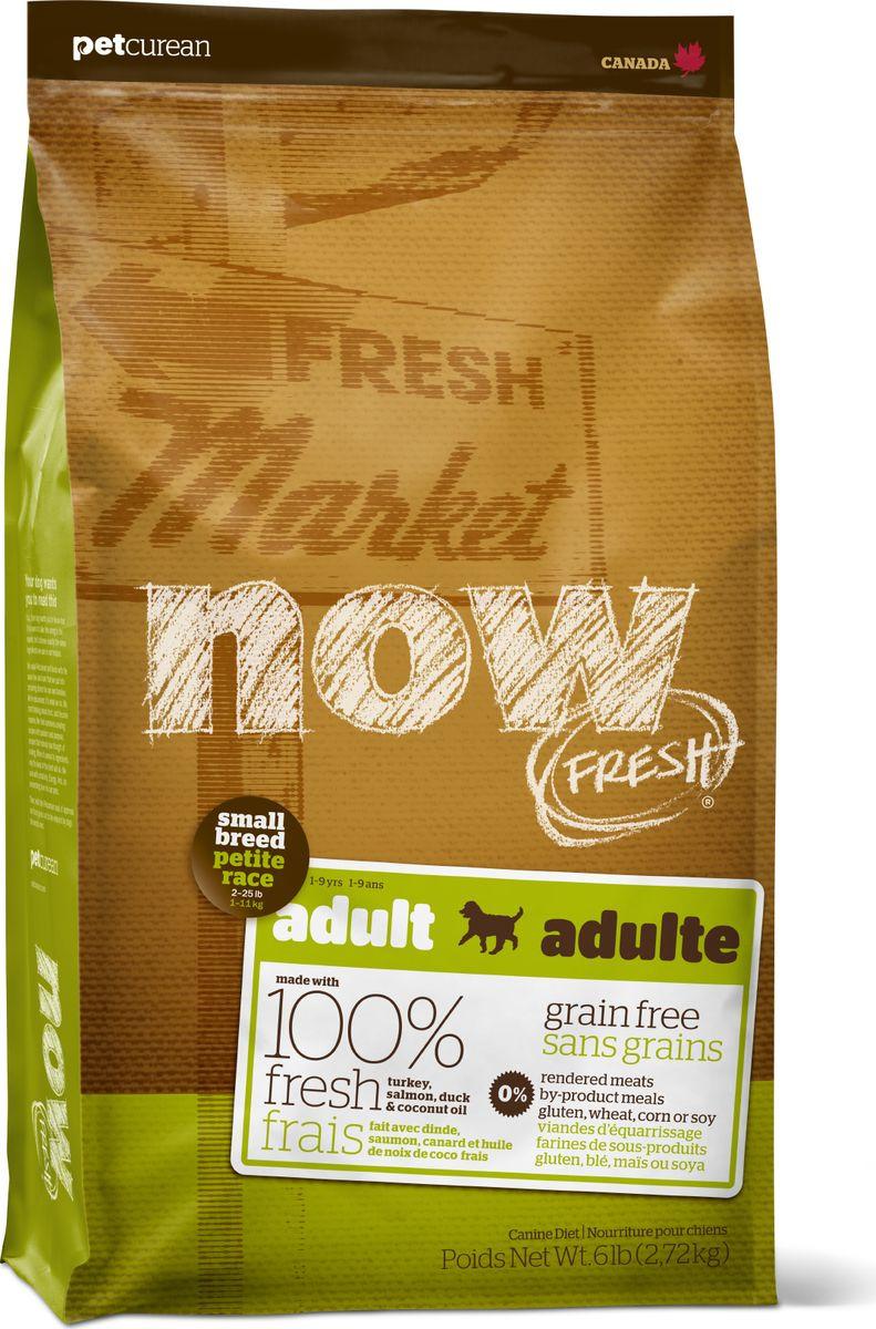 Корм сухой Now Fresh, для взрослых собак малых пород, беззерновой, с индейкой, уткой и овощами, 2,72 кг корм для кошек now контроль веса беззерновой с индейкой уткой и овощами сух 7 26кг