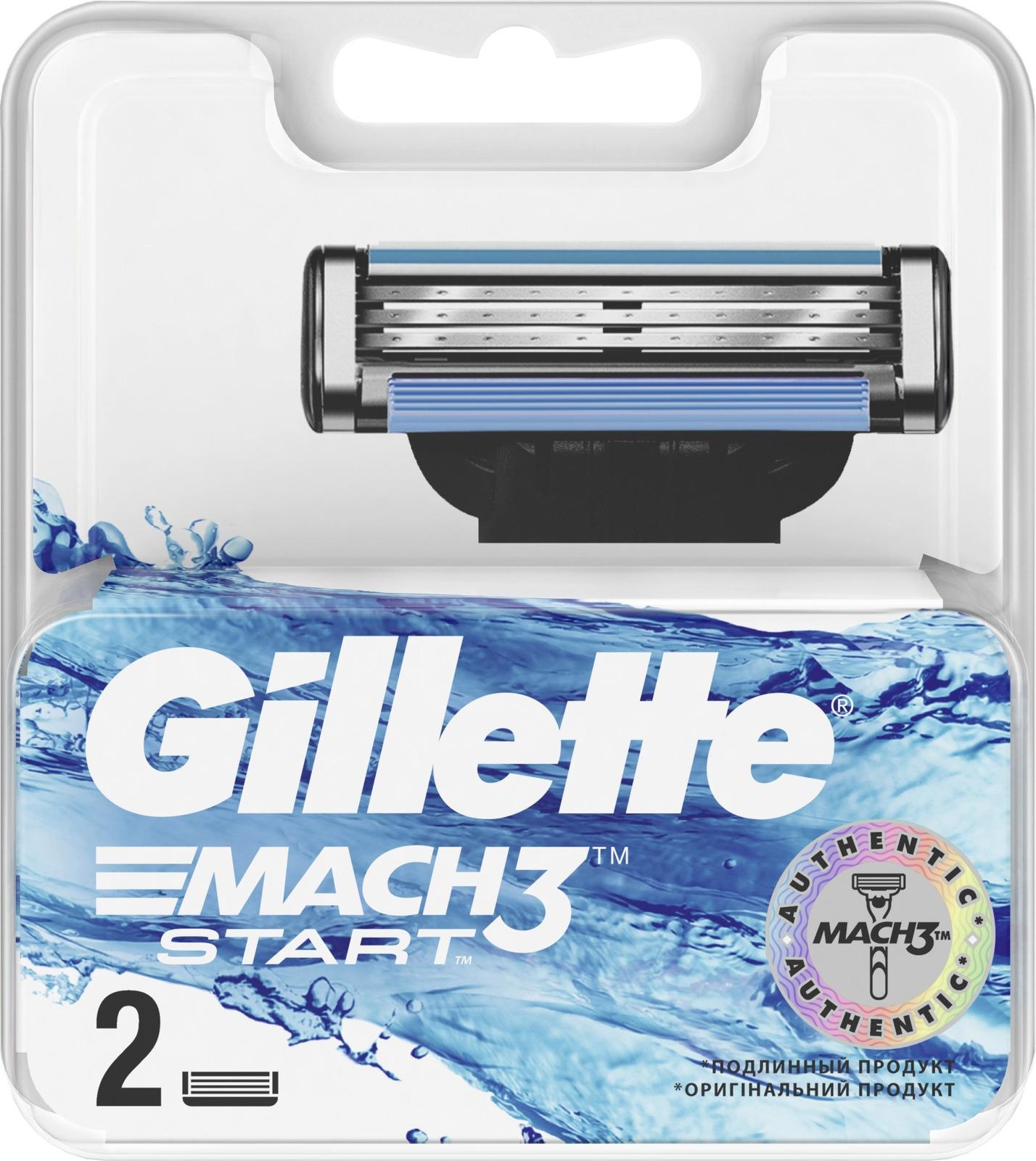 Сменные Кассеты Gillette Mach3 Start для мужской бритвы, 2 шт