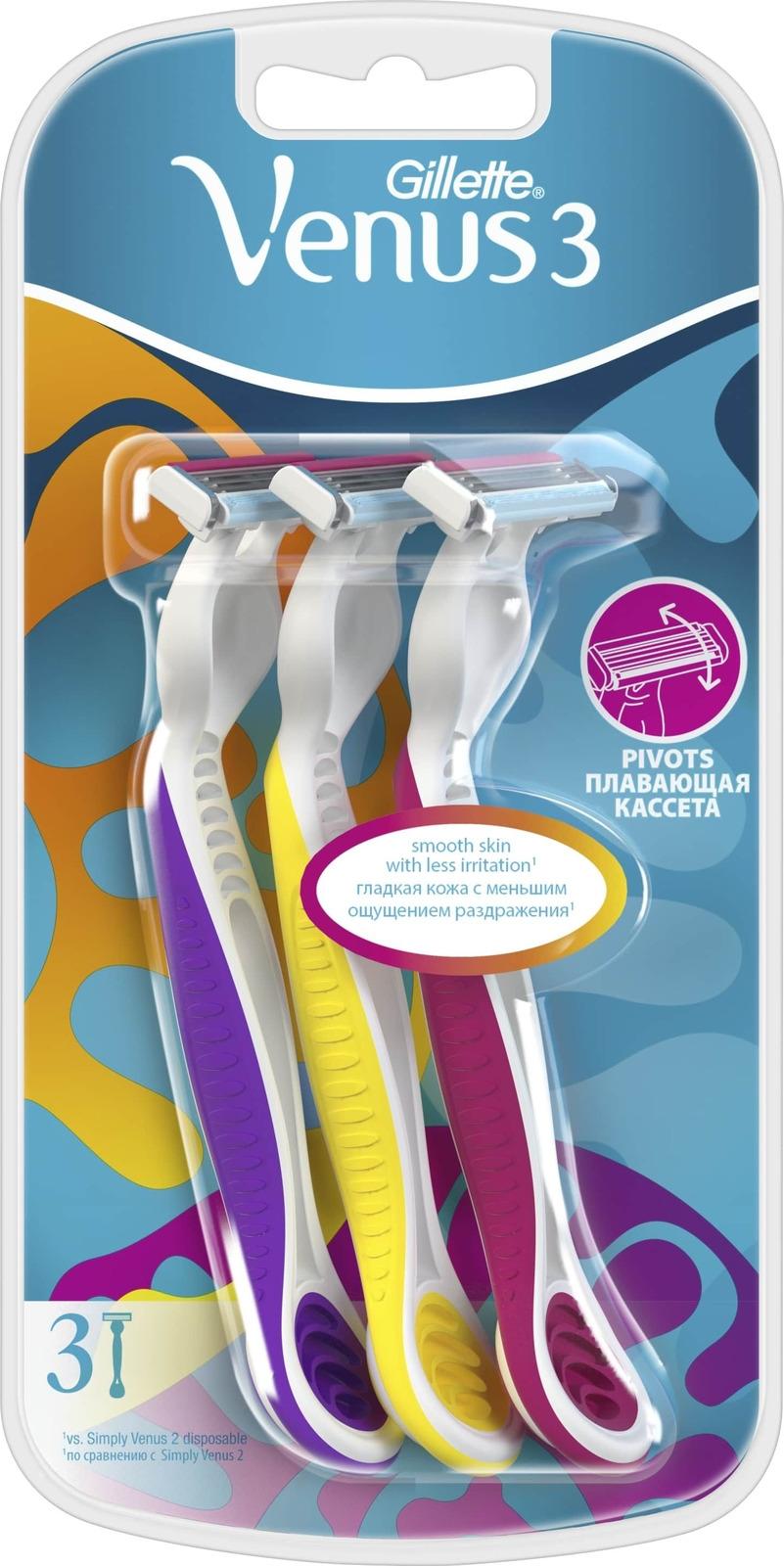 Одноразовые Бритвы для женщин Gillette Venus 3, 3шт одноразовые бритвы для женщин gillette venus 3 3шт