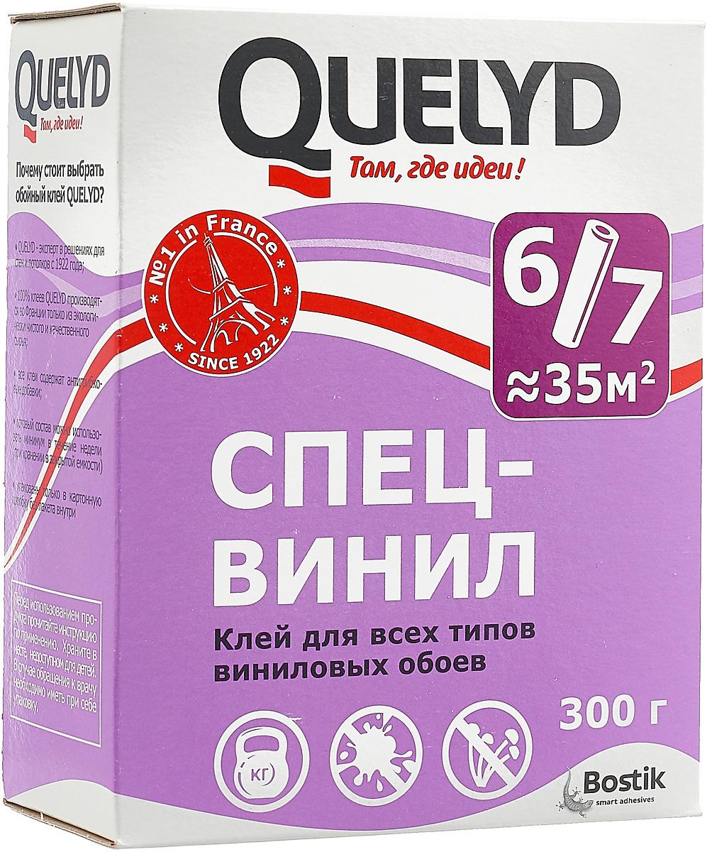 Клей обойный Quelyd Спец-Винил, 0,3 кг клей для виниловых обоев kleo smart 5 6 рулонов 150 г