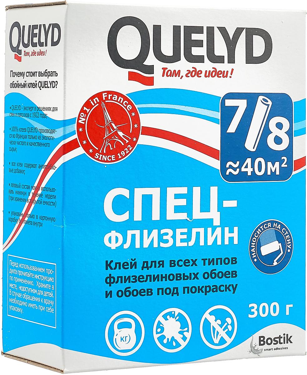 Клей обойный Quelyd Спец-Флизелин, 0,3 кг клей обойный bostik flizilex для флизелиновых обоев 0 25кг