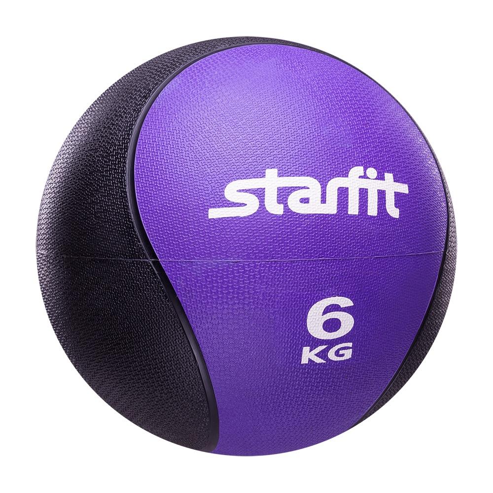 Мяч для фитнеса Starfit Медбол PRO GB-702, 6 кг, фиолетовый